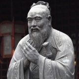 In 2009 The Fifth Edition Of Confucius Genealogy Was Published An 80 Volume Set That Contains Names More Than 2 Million